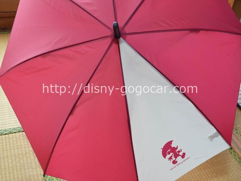 ディズニーランド 傘