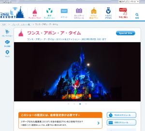 2015-05-04_20h48_11