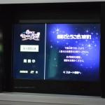 【当選画面あり】ディズニーランドのワンス・アボン・ア・タイムに当たった!