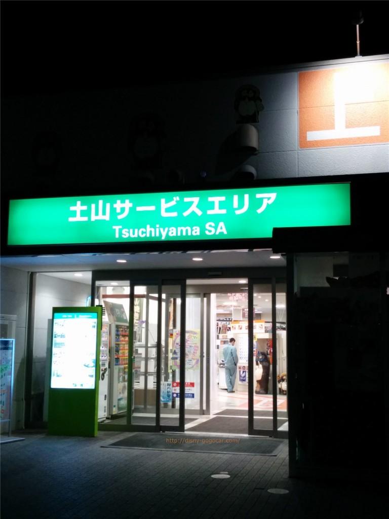 新名神の土山SAはドリンク無料で休憩にオススメできます。