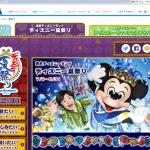2015年度版のディズニー夏祭りは7/9から開催されるようです。