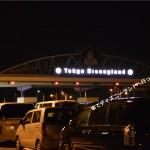 2015年12月のディズニーランドにいった時の駐車場の開門時間