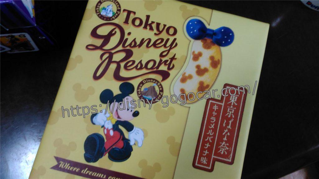 ディズニー 東京ばな奈 場所