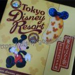 朝イチで買えた!ディズニーリゾート限定おみやげの「東京ばな奈」をゲットしたよ!